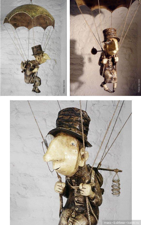стену роман шустров и его куклы фото картинки берег