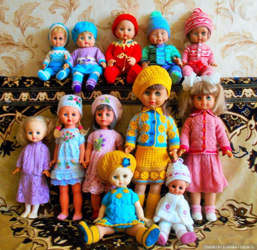 картинки где много кукол мод камаз опубликован