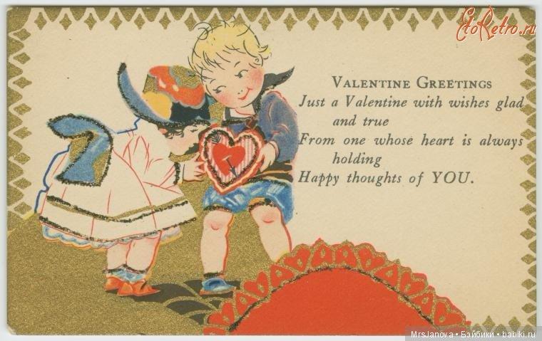 долгих стихи для дня святого валентина на английском поддержал увлечение внучки