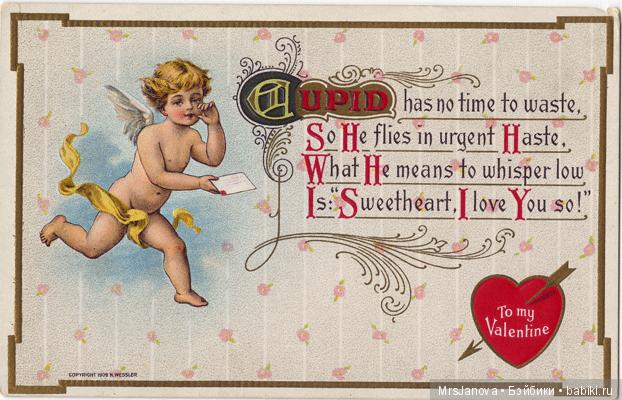 Открытки с днем святого валентина по-английски