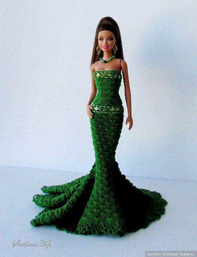 c9a71100aa8 Вечерние вязаные платья для Барби. Шесть эксклюзивных вязаных моделей на  куклу Барби и ей подобных. Из пряжи «Тулип»