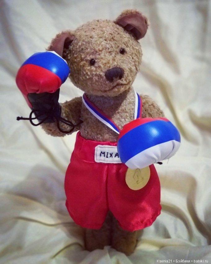 Смешная картинка боксера медведя