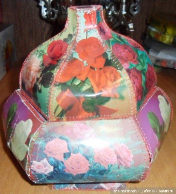 Как сделать вазу из открыток татьяна гром, для натальи