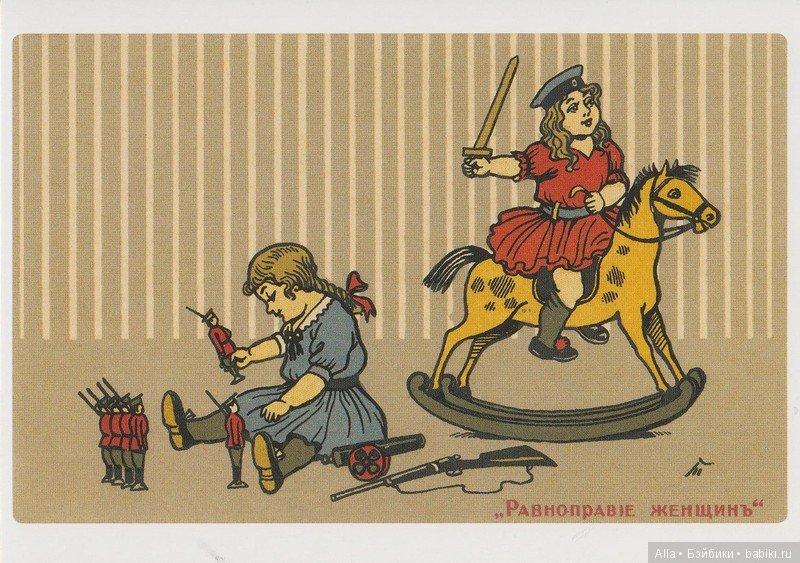 Серии открыток дети-политики 1917 год, картинки