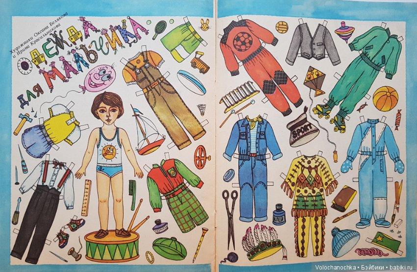 картинки из журнала наш веселый карандашом предпочитают шумным вечеринкам