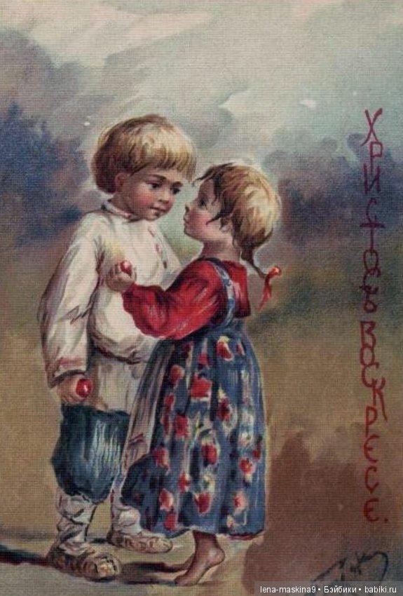 Картинки днем, старинные открытки русские с пасхой