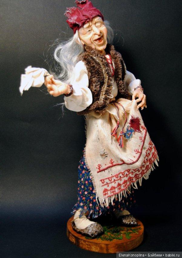 Авторская кукла Баба Яга - плясунья