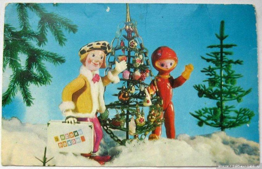 новогодние открытки с куклами ссср машины идеально