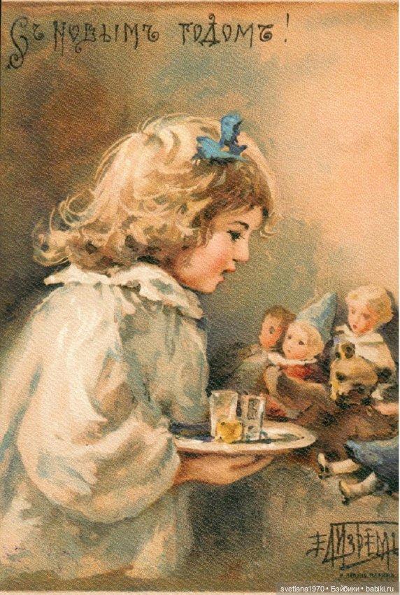 Лиза бем открытки